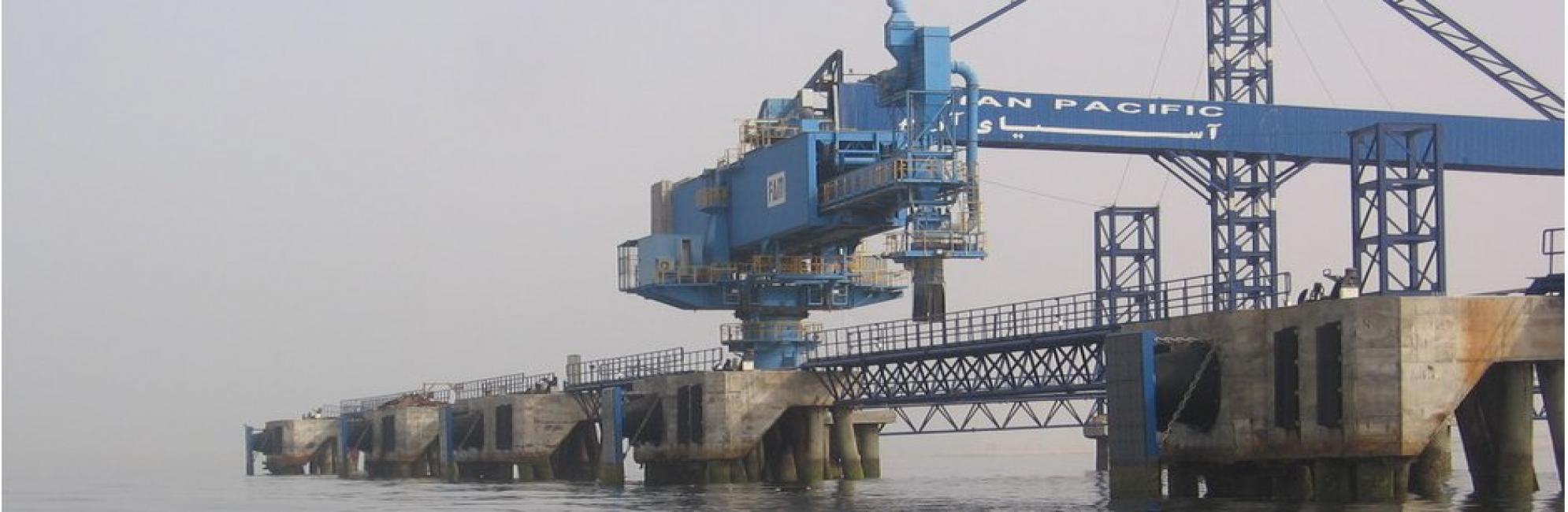 Sarooj  50,000 DWT Berth, Shiploader 1200 Ton/hr, Conveyor  Kangan, Busher Province